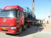 Китай-Зарафшан, доставки грузов