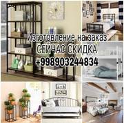 СЕЙЧАС СКИДКА Изготовление мебель кованая кровать,  стол,  стулья,  банке